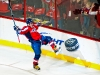 Ovechkin Celebrates Overtime Game Winner #7