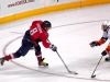 Ovechkin Shoots Game Winning Goal