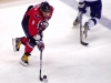 Ovechkin Looks To Skate With Puck