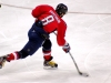 Ovechkin Bends Stick on Shot